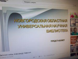 Александр Невский 6_1