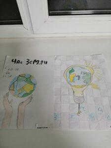 Час земли3