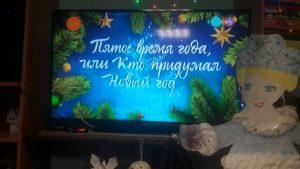 Кремлевская елка2_1