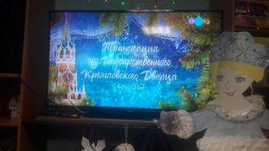 Кремлевская елка_1