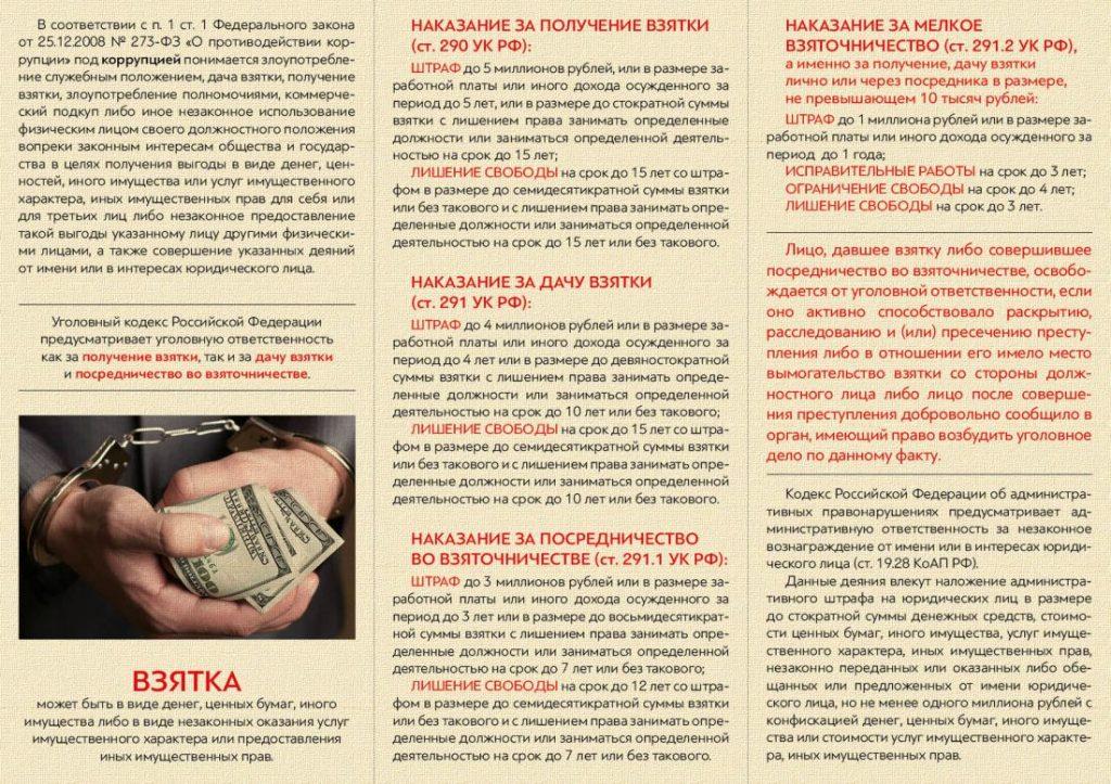 Pamyatka20120variant20220l202_1