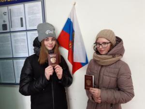 Получение паспорта3